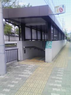 R地下道(出入り口)