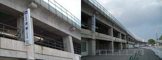 淀駅、工事中の高架線