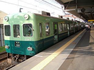淀屋橋行き(淀駅)