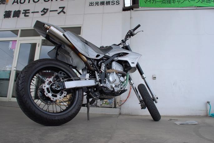 2008_03160021s.jpg
