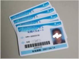 20060415-0d.jpg