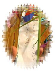 tana7-7-31.jpg
