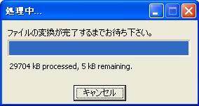 Gyaoのストリーミング DRM解除10