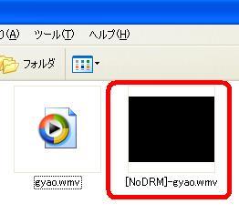 Gyaoのストリーミング DRM解除12