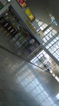 20080613192712