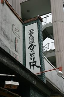 honkouji ajisai11
