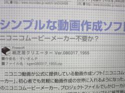TS3E0121.jpg