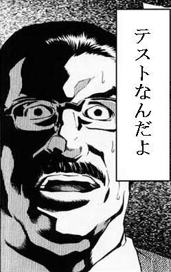 2chdeath_1.jpg