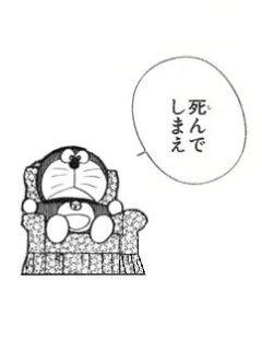 omoshiro0982.jpg