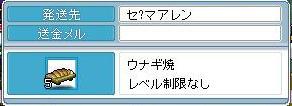 200808013.jpeg