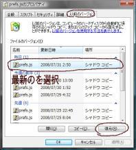 visfire_2.jpg