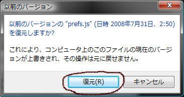 visfire_3.jpg