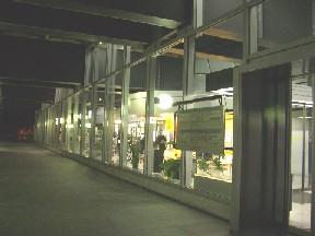 20051212-4