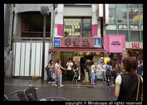 大阪一の店