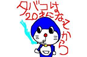 20051215184040.jpg