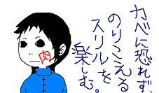 20051217020006.jpg