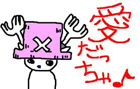 20051217183253.jpg