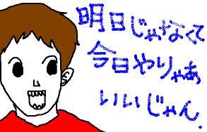 20051227043828.jpg