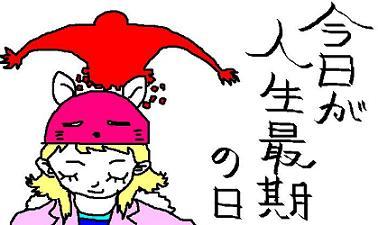 20051229064727.jpg