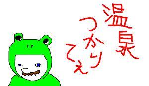 20060101013750.jpg