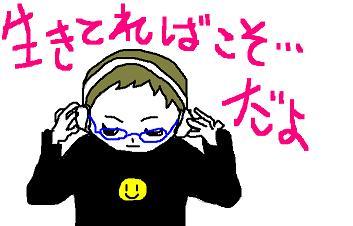 20060106201047.jpg