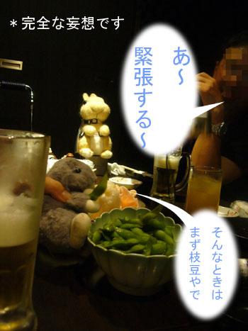 2008072601.jpg