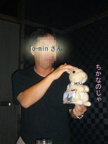 2008072602.jpg