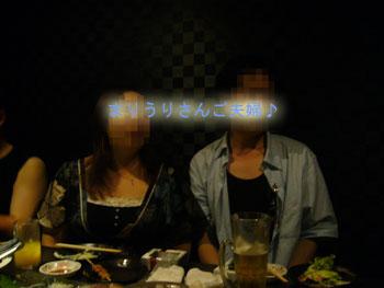 2008072603.jpg