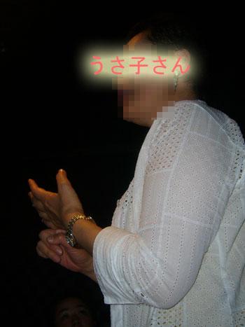 2008072605.jpg