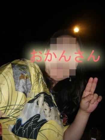 2008072606.jpg