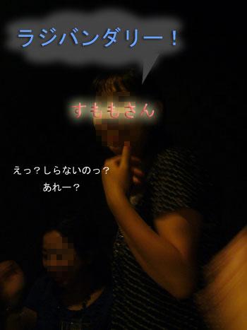 2008072607.jpg