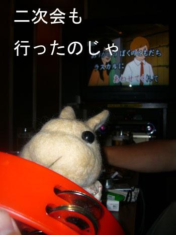 2008072608.jpg