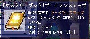 BS30MB.jpg