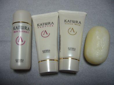 katsuura2