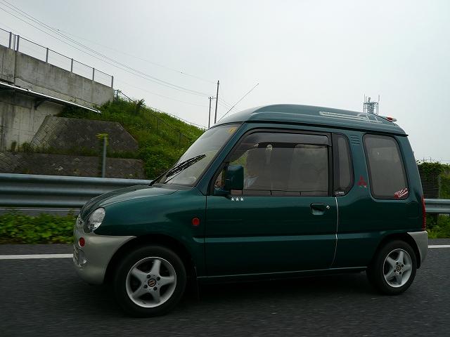 P1020647-81.jpg
