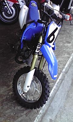 20080704173304