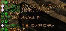 6_20080624203333.jpg