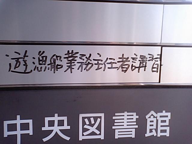 20080521163638.jpg