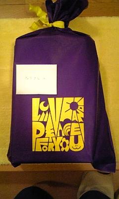 ムラスポのプレゼント袋。