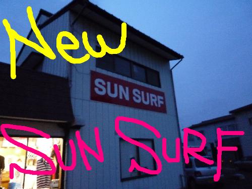 NEW SUN SURF
