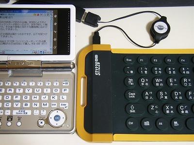 20060322-1.jpg