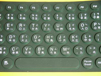 20060322-2.jpg