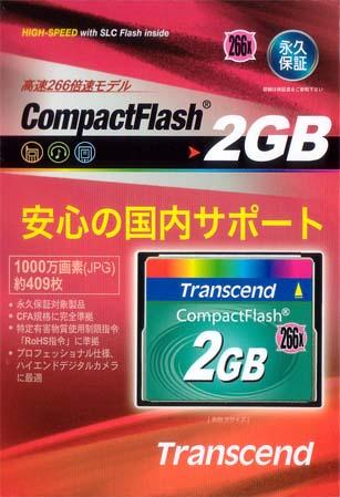 Transcend 2GB CF