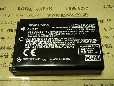 ROWA EA-BL11-SA