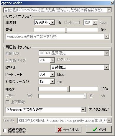 20071226-4.jpg
