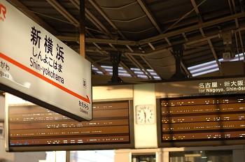 DSC_0544新横浜