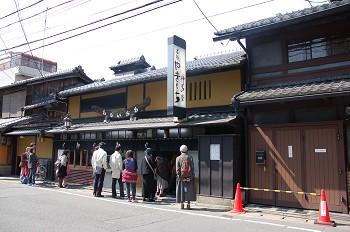 DSC_0584上賀茂