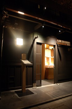 DSC_0706祇園