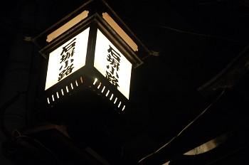 DSC_0712祇園