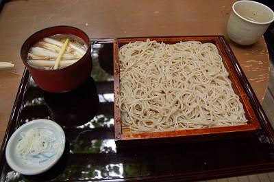 DSC_1900箱根
